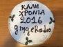 η πίτα του σταθμού μας (2016)